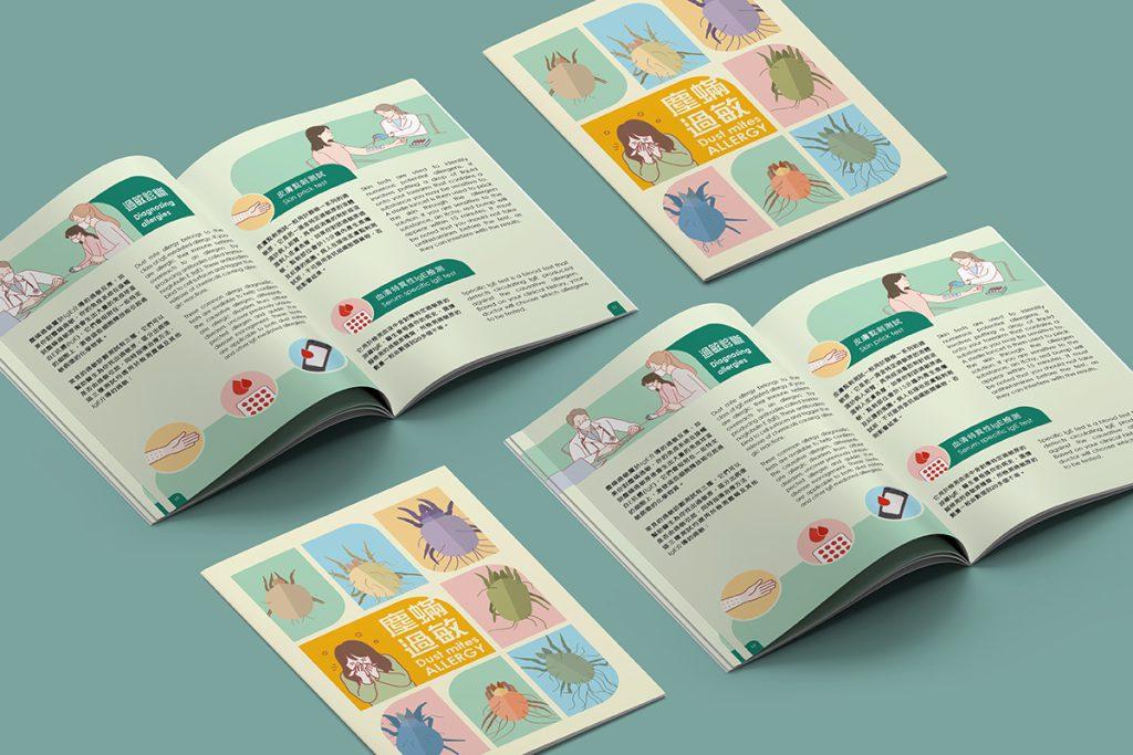 Editorial design for T-med booklet